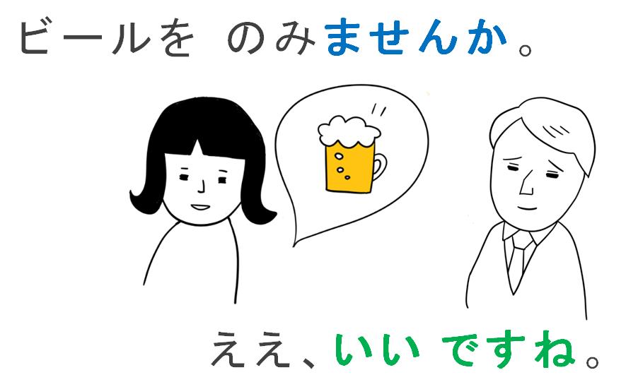 みんなの日本語第6課の教案イラストで場所ませんか