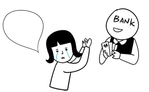 第14課の教案とイラスト(みんなの日本語)お金貸して,てください