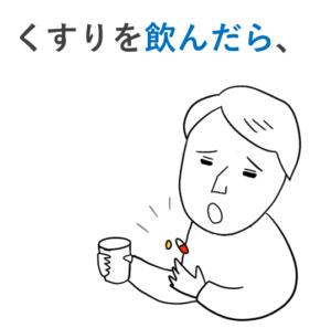 N3文型「~たら」