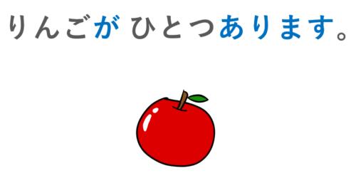 助数詞 第11課