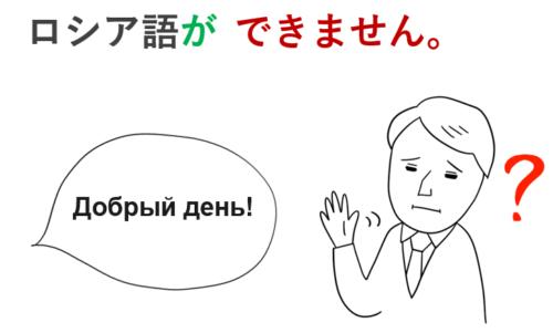 できる(能力)