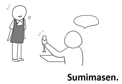 すみません 日本語 クラス