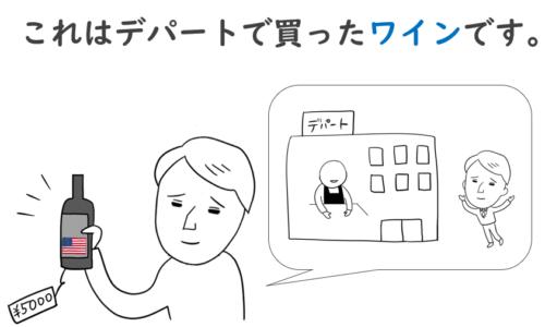 第22課 みんなの日本語