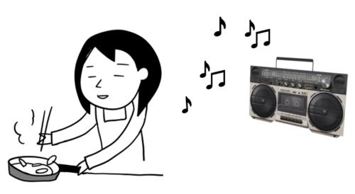 音楽を聞きながら、料理します