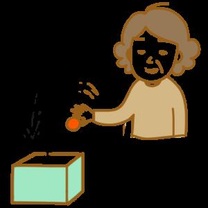 自動詞 他動詞 日本語 ボール 出す 出します 箱