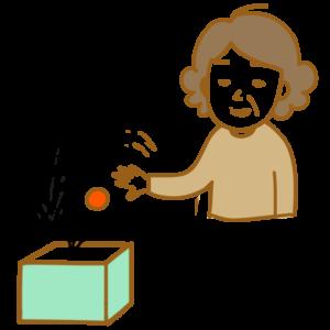 自動詞 他動詞 日本語 ボール 入れます 入れる 箱