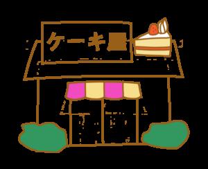 ケーキ屋 イラスト