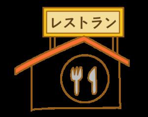 レストラン 食堂 イラスト