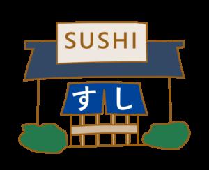 寿司屋 イラスト